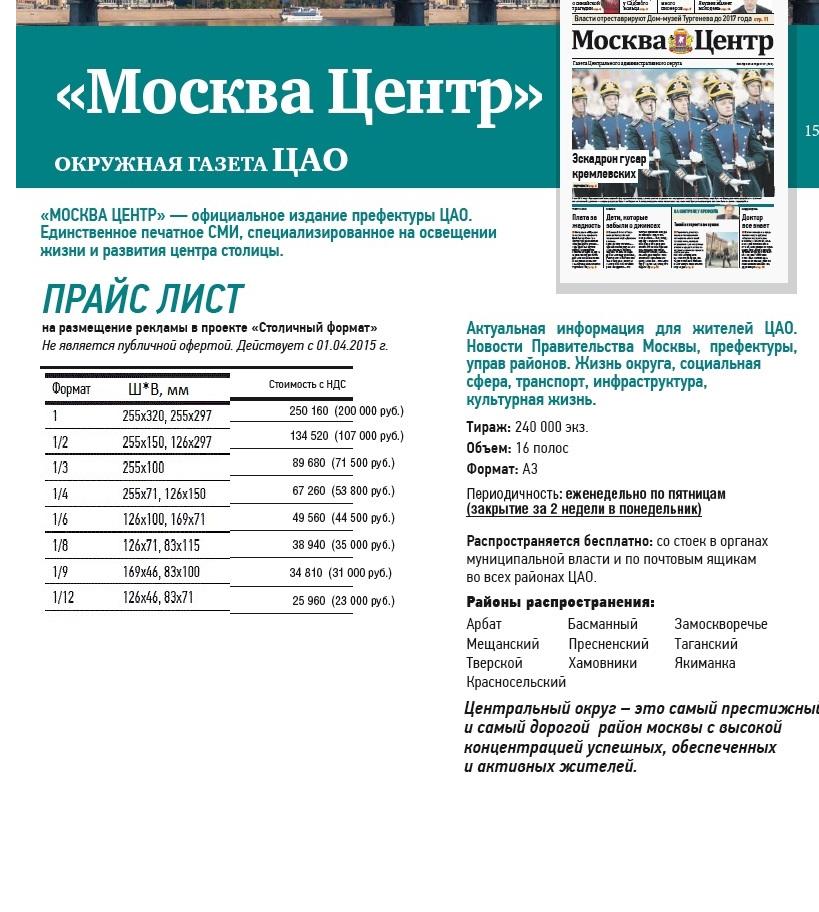 Подать объявление в мою рекламу бесплатно в москве веб студия яндекс реклама, web дизайн, seo оптимизация p=23